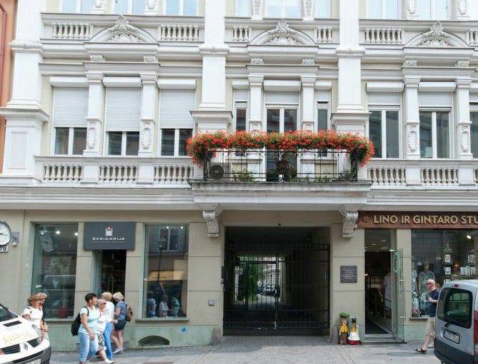 Продажа-Салон красоты, Вильнюс, Литва