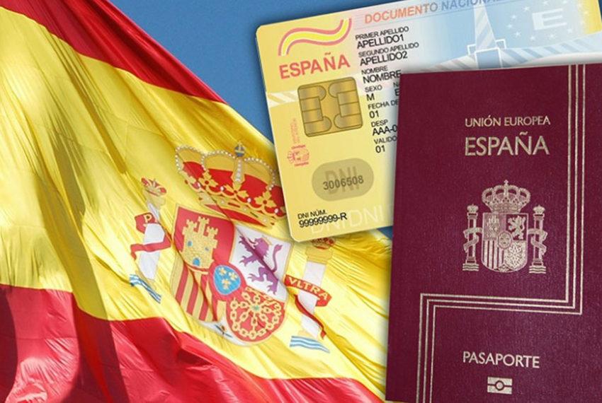 ВНЖ в Испании на основании финансовой независимости